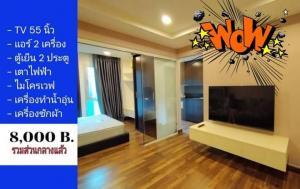 For RentCondoNawamin, Ramindra : Parc Exo Kaset-Nawamin, rent 8,000 baht, complete everything, 55-inch TV, washing machine