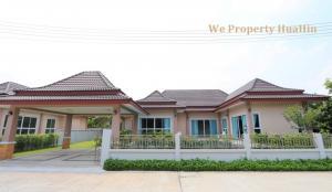 ขายบ้านหัวหิน ประจวบคีรีขันธ์ : บ้านเดี่ยวคอนเซปไทยหัวหิน