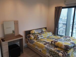 For RentCondoRama9, RCA, Petchaburi : Condo for rent  Ideo Mobi Rama 9   fully furnished (Confirm again when visit).