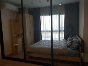 For RentCondoRattanathibet, Sanambinna : Rent a condo next to the river, The Politan Rive, Balcony facing South, 12th floor, pool view room from bedroom. There is a washing machine in the room.