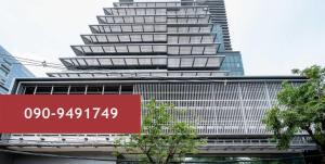 For RentOfficeWitthayu,Ploenchit  ,Langsuan : Office building for rent on Sarasin Road, Ploenchit, next to Lumpini Park.