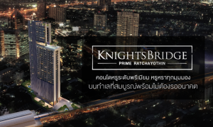 For SaleCondoKasetsart, Ratchayothin : Special Deal !!! Condo for sale: Knightsbridge Prime Ratchayothin: Studio Type Can check the price before buying