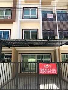 For RentTownhouseLadkrabang, Suwannaphum Airport : Let Ches townhome 4 floors with air conditioning on every floor