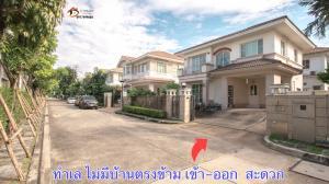 For SaleHouseLadkrabang, Suwannaphum Airport : House for sale Nantawan Suvarnabhumi (Kingkaew), Lat Krabang, Bangna, close to the airport