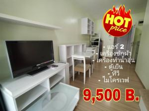 For RentCondoRama9, RCA, Petchaburi : Condo for rent, A Space Asoke-Ratchada, Building X, size 35 sqm., With washing machine / 9,500 baht