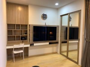 For RentCondoAri,Anusaowaree : Cheap rent !! Noble Reform 2 bedrooms, 2 bathrooms, near BTS Ari only 39,000 / month.