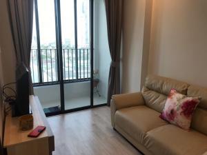 เช่าคอนโดวงเวียนใหญ่ เจริญนคร : เช่า Ideo Mobi Sathorn 1 bedroom  13,000 บาท!!!