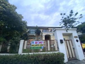 For SaleHouseLadkrabang, Suwannaphum Airport : 2-storey detached house for sale, Golden Nakara Village, Soi On Nut 65, On Nut Road, Prawet Subdistrict, Prawet District, area 100 square wa, usable area 255 sqm.