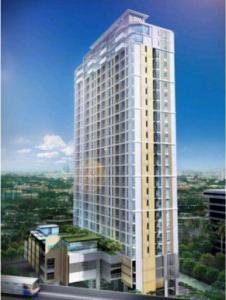 For RentCondoOnnut, Udomsuk : Line ID: @condobkk (with @ too) Centric Scene Sukhumvit 64 near BTS Udom Suk, ready to move in, 35 sqm, starting price 9,000 baht.