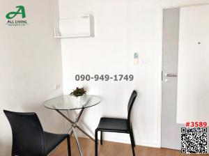 For RentCondoPattanakan, Srinakarin : Condo for rent Lumpini Srinakarin-Huamark ready to move in. Complete electrical appliances