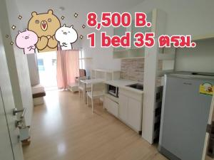For RentCondoRama9, RCA, Petchaburi : 1 bed 8,500 It is here, it is late. A Space asoke-Ratchada near SWU Prasanmit 8,500 baht only !!