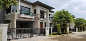 ขายบ้านเอกชัย บางบอน : ⭐ขาย ! บ้านเดี่ยว แกรนด์ บางกอก บูเลอวาร์ด สาทร ถนนกัลปพฤกษ์ (บ้านใหม่ ไม่เคยเข้าอยู่) 3 จอดรถ