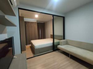 For RentCondoVipawadee, Don Mueang, Lak Si : Condo for rent, Knightbridge Sky City, new bridge, next to the stairs, BTS Sai Yud station 🚈 Beautiful room, good view, ready to move in, 23 sq.m., only 8,000 / month