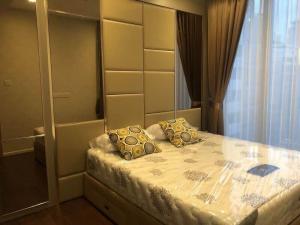 เช่าคอนโดนานา : ให้เช่า คอนโดไฮด์ สุขุมวิท 11 (Hyde Sukhumvit 11) 2 ห้องนอน 2 ห้องน้ำ ขนาด 53 ตรม ชั้น 15 near BTS นานา (ZC300)