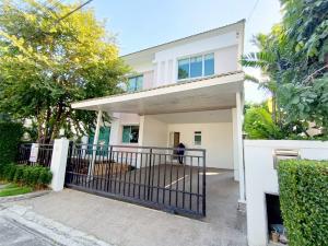 For RentHouseLadkrabang, Suwannaphum Airport : House for rent Life Bangkok Boulevard Ring Road On Nut 50 sq m near Mega Bangna.