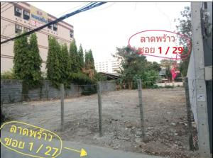 For SaleLandLadprao, Central Ladprao : Land for sale 216 square wa, beautiful plot, near Ratchadaphisek Road, behind the Criminal Court