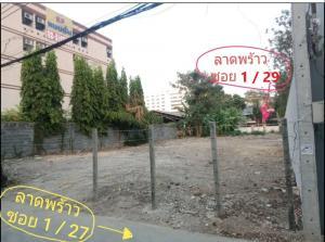 For SaleLandLadprao, Central Ladprao : Ratchadaphisek-Ladprao Land for sale 216 sq m, beautiful plot, near Ratchadaphisek Road, behind the Criminal Court