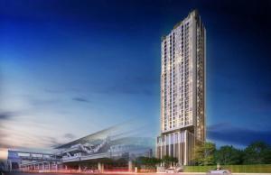 For SaleCondoRattanathibet, Sanambinna : Urgent UNIO H Tiwanon, discounted high-class studio price only 1.89 million baht.