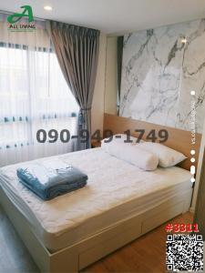 For RentCondoLadkrabang, Suwannaphum Airport : Condo for rent Icondo Sukhumvit 77 Phase 1, 8th floor, near Pasio Lat Krabang Can go in