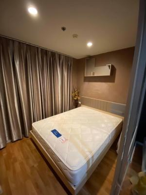 For RentCondoNawamin, Ramindra : NC-R381 Condo for rent at Lumpini Park Nawamin - Sri Burapha, 7th floor, C2 building, size 22.5 sq m, fully furnished.