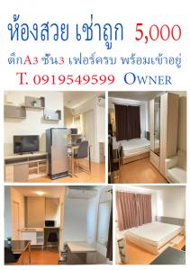 For RentCondoLadkrabang, Suwannaphum Airport : For rent, cheap, LPN Romklao-Suvarnabhumi, 23 sqm. Tik Tok A3, beautiful room, fully furnished + electrical appliances. Ready to move in, 5,000