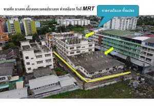 For SaleShophouseBang kae, Phetkasem : Sell building Bang Khae Phetkasem 47, size 156 sq m.
