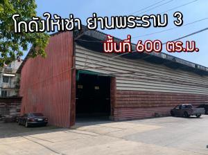 For RentWarehouseRama3 (Riverside),Satupadit : Warehouse for rent at Rama 3 Soi 12, area 600 sq m, price 120,000 baht.