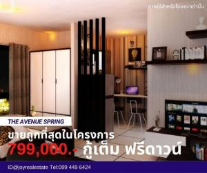 For SaleCondoBangna, Lasalle, Bearing : Second-hand condo for sale, The Avenue Spring @ ABAC Bangna, free down payment, full loan, 799,000, cheapest, sure
