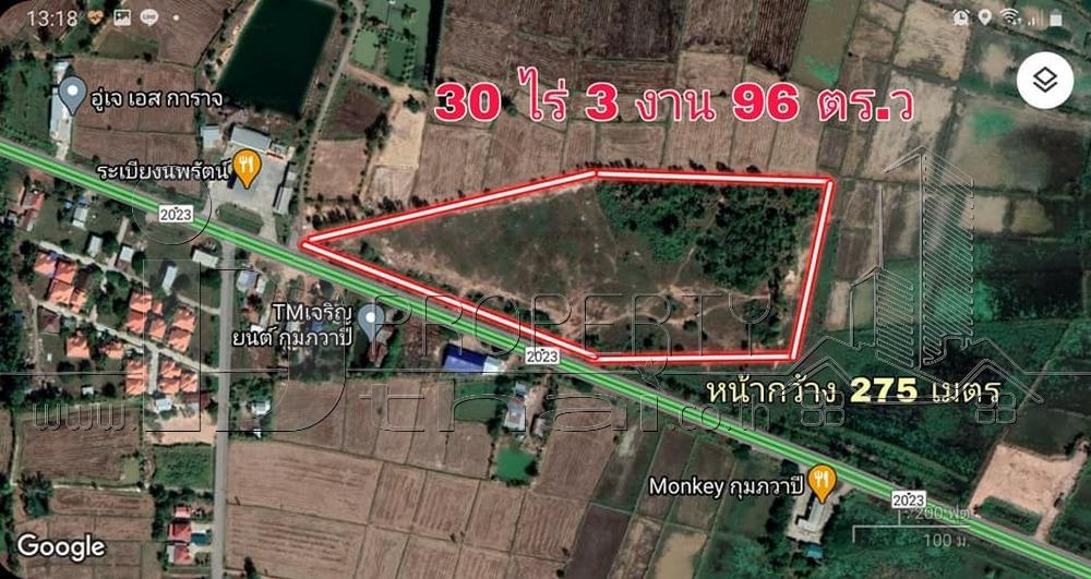 ขายที่ดินอุดรธานี : ขายที่ดิน กุมภวาปี 30 ไร่ 3 งาน 96 ตร.ว