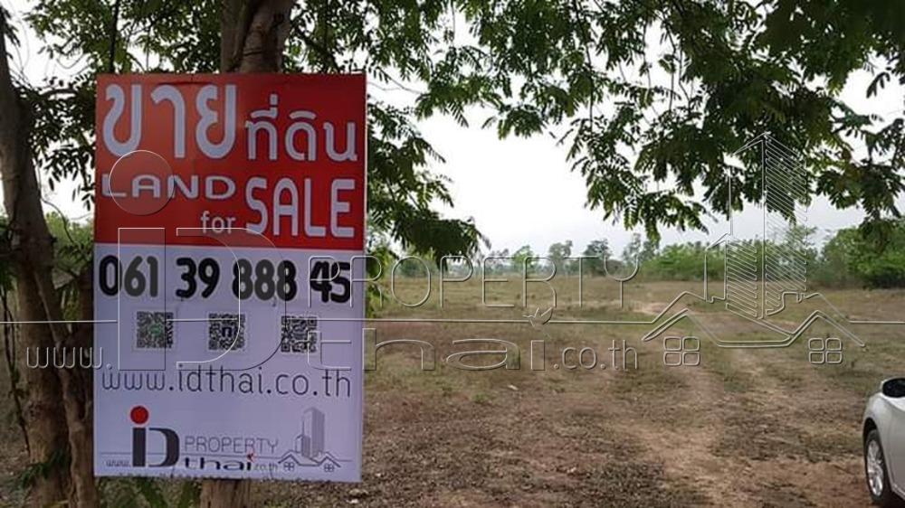ขายที่ดินอุดรธานี : ขายที่ดินทำบ้านสวน เส้นทางมิตรภาพ อุดร-ขอนแก่น