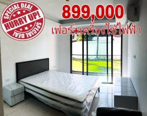 For SaleCondoPattaya, Bangsaen, Chonburi : Room priced at less than a million, Laguna Beach 2 laguna2 Jomtien offers a high price loan. Ready to manage rental work for