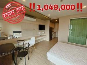 For SaleCondoPattaya, Bangsaen, Chonburi : Cheaper rooms, hundreds of thousands of projects, close to the sea, big water park, beautiful new room with Seven Seas Condo, Seven Sea, Jomtien