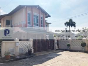 For SaleHouseYothinpattana,CDC : 2 storey detached house for sale, Prinsiri Privacy Village, along Ramintra Expressway Near Central East Ville Soi Yothin Pattana 3, area 80.9 square meters, 20.9 million
