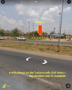 For SaleLandKorat KhaoYai Pak Chong : Land for sale on 304 road, area 245 sq m.