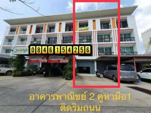 For SaleShophouseVipawadee, Don Mueang, Lak Si : Selling a 4-storey commercial building, 1 hand, new building, ready to move in, special discounts, last 2 units before the project closes.