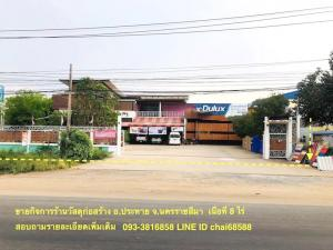 For SaleLandKorat KhaoYai Pak Chong : Business for sale building materials store In the middle of Prathai district, Korat, area 8 rai