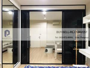 For RentCondoLadprao, Central Ladprao : Condo for rent, Life Ladprao 18, next to MRT Ladprao, 1 bedroom 40 sqm. 15th floor, ready to move in, 14,000 baht / month.