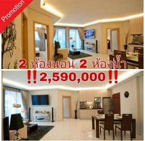 For SaleCondoPattaya, Bangsaen, Chonburi : Beautiful condo, large corner room, good wind direction, complete with furniture and electrical appliances. Repeat !! Free transfer