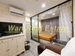 For RentCondoRattanathibet, Sanambinna : Condo for rent, politan aqua, 11th floor, size 24.5 sq m, beautifully decorated, well furnished. Ready to move in
