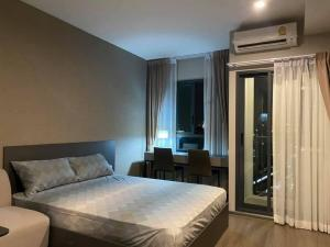 For SaleCondoSapankwai,Jatujak : Urgent, cheapest price, Ideo Phaholyothin, Chatuchak, Studio size, price 3.95 million baht, with furniture, free transfer, contact 0869017364