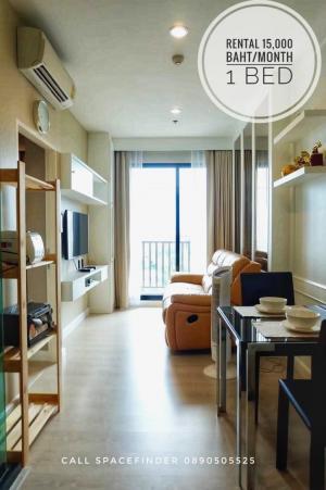 เช่าคอนโดพระราม 9 เพชรบุรีตัดใหม่ : Unit for rent 1 Bedroom Type close to Petchaburi Road / 5 Minutes to Thonglor Area