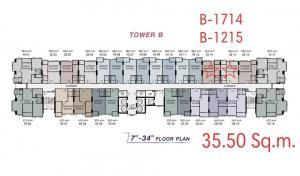Sale DownCondoRamkhamhaeng, Hua Mak : ขาย ศุภาลัย เวอเรนด้า รามคำแหง ห้อง 35 ตรม มีชั้น 12 และ ชั้น 17 size หายาก บวกไม่แพง