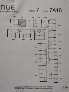 ขายดาวน์คอนโดลาดพร้าว เซ็นทรัลลาดพร้าว : ขายดาวน์ห้องตำแหน่งเทพ  7A16 ราคารอบออนไลน์ บวกน้อย