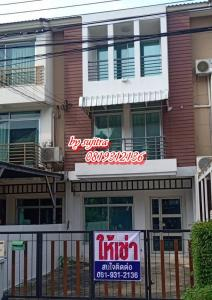 For RentTownhouseVipawadee, Don Mueang, Lak Si : Townhome for rent, 3 floors, 25 sq m., located at Vista Park University, Vibhavadi Rd., registered office