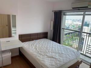 เช่าคอนโดลาดพร้าว เซ็นทรัลลาดพร้าว : 🔥🔥 ให้เช่า SYM Vipha Ladphrao Condominium 🔥🔥