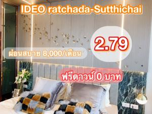 For SaleCondoRatchadapisek, Huaikwang, Suttisan : Reduce the price .. sell at a loss The cheapest guarantee Location, beautiful room, limited number, lowest price