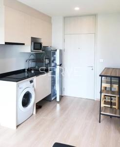 For RentCondoRatchadapisek, Huaikwang, Suttisan : Noble Revolve Ratchada 1 - For Rent 1 Bd. Unit on High Fl. 25+ Next to MRT Thailand Cultural Centre Station