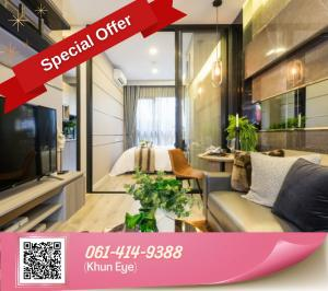 For RentCondoOnnut, Udomsuk : ⚠ Urgent !! ⚠ Hurry and reserve before anyone else at a special price !! Knightsbridge Prime Onnut, near BTS On Nut, very beautiful room, fully furnished.
