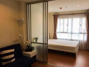 ขายคอนโดรัตนาธิเบศร์ สนามบินน้ำ พระนั่งเกล้า : ขาย Lumpini Park รัตนาธิเบศร์-งามวงศ์วาน 26.13 ตร.ม. ชั้น14 อาคาร C 1ห้องนอน 1ห้องน้ำ พร้อมอยู่ 1.89 ล้านบาท