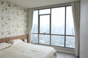 For RentCondoSiam Paragon ,Chulalongkorn,Samyan : Condo for rent, the room Rama 4, 31st floor, AOL-2012003142.